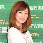 小倉優子、夫の不倫騒動以来3カ月ぶりブログ更新「出産、頑張ります!!」