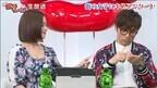 オリラジ藤森、筧美和子のキスおねだりに興奮「たまんない!」
