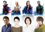 松下奈緒、樋口可南子と共にマーベル新作で吹き替え初挑戦「難しいことだらけ」