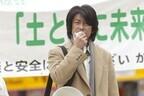 永瀬正敏、『まほろ』最新作に元新興宗教の代表役で登場「初めて演じる役」