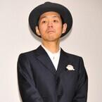 宮藤官九郎×オリンピックで2019年大河ドラマ「大目にみていただけたら」