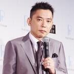 爆問・太田光、金色に輝くトランプ氏の自宅「ラブホテルみたい」