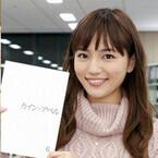 山田涼介、月9ゲストの川口春奈に「ネコ被ってる」 - 金田一コンビ久々共演