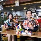 倉持明日香、くりぃむ有田と共にプロレス番組MC「うれしい気持ちでいっぱい」