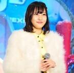 佐野ひなこ、結婚報道のある平愛梨を祝福「私も来年ぐらいに続きたい!」