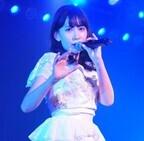 AKB48の小嶋陽菜、自らのプロデュース公演に「何? このしょぼいメンバー!」
