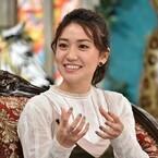 大島優子、AKB48の卒業は25歳と決めていた「基盤を固めないといけないと」