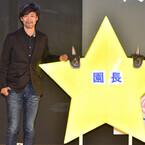 岡田准一、新作の『永遠の0』超え大阪に期待