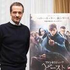 ハリポタ新章『ファンタビ』の敏腕プロデューサー「映画は人のためではなく自分のために作る」