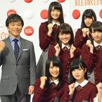 KinKi Kids、紅白初出場! 剛は衣装被りで「身体が欅坂46さんと勘違い」