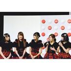 NHK、紅白AKB48選抜企画は「夢を知ってもらうため」 - 総選挙との違い説明