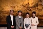 小島瑠璃子&えなりかずきがラスコー展に潜入! 洞窟壁画の謎解きに挑む