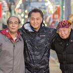 テレ東『三匹のおっさん』新作放送決定! 泉谷「誰も悪い事してなくて偉い」