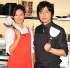 上川隆也&本仮屋ユイカ、お好み焼き作りに挑戦「プロが作ったみたい!」
