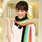 桐谷美玲、クラブW杯中継キャスターに決定「瞬きしないで目に焼き付けたい」