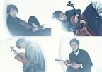 松たか子、5年ぶり連ドラ主演! 満島ひかり・高橋一生・松田龍平と弦楽四重奏