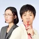 和田正人&江口のりこ『地味スゴ』スピンオフ版配信「すごく面白くなる感じ」