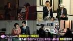 島崎遥香主演『ナシゴレン課』スピンオフ版が期間限定で無料配信