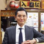 『孤独のグルメ』お正月スペシャルに! 松重豊「店も尽きました」