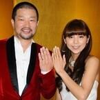 木村祐一&西方凌夫妻に第1子女児誕生「僕に似てます」