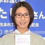 くわばたりえ、次男出産の相方・小原正子を祝福「赤ちゃん欲しくなってきた」