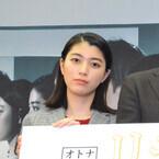 成海璃子、過去には「絶対戻りたくない」- 自分は