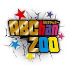 テレビクリエイターが語る、A.B.C-Zメンバー5人の魅力