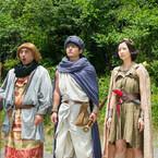 『勇者ヨシヒコ』天空城で小堺一機が久々サイコロトーク - 第10話放送