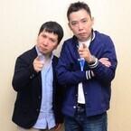 爆笑問題、入社時を知る田中萌アナの不倫報道に「まさかこんなことに…」