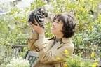宮沢りえが主演、大島弓子の名作『グーグーだって猫である』がドラマ化
