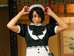 高橋メアリージュン『新・ミナミの帝王』でヒロイン役 - メイド服姿も披露