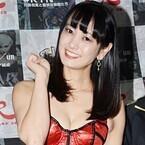 脊山麻理子がプロレスデビュー、セクシーコスで参戦「ポイントはお尻」