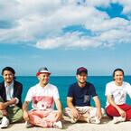 テレ東ドラマ『三匹のおっさん』主題歌、かりゆし58「オワリはじまり」に