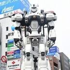 全長8mの実物大イングラム出動で吉祥寺が騒然! 真野恵里菜と共にパレード