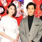 三吉彩花、夫役の瀬戸康史を絶賛も「何回も繰り返して言う癖がある」と暴露