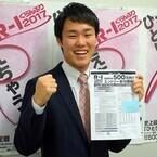 カンテレ新人服部優陽アナが『R-1』参戦「勝ち進んで少し有名になりたい」