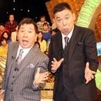 爆問・田中、SMAP紅白辞退「正直ほっとした」- 裏番組出演に期待も!?