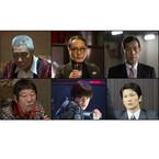『銀と金』に佐野史郎、大東駿介、柄本明ら豪華ゲスト - 出演者7名明らかに