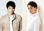 沢村一樹・山崎育三郎ら、新月9ドラマ『突然ですが、明日結婚します』に出演