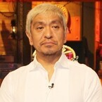 松本人志、スマスマ質問かわす「僕はジャニーズ側の人間なんで…」