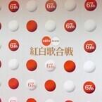 関ジャニ∞、相葉雅紀&有村架純との掛け合い予告「どう絡んでやろうか」