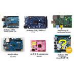 3G通信モジュールとArduinoを活用したM2Mシステムアイデアコンテストが開催