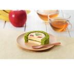 スムージーがロールケーキに!? ローソンから緑の野菜のスイーツ発売