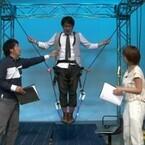『進撃の巨人』の立体機動装置が体験できる! ニコニコ超会議3の「超アニメエリア」詳細が発表 (1) 「立体機動装置」のバランス訓練とは