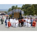 京都府三大祭の「葵祭」開催 - 500名以上からなる平安貴族の行列が1キロも