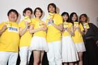 井口昇監督、山田裕貴と大野いの起用は「松田優作さんへのオマージュ」