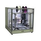 広い造形エリアを持つ国内産パーソナル3Dプリンタを発売