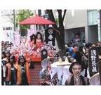 愛知県・名古屋城で、徳川家に嫁つぐ姫の行列を再現した「春姫道中」開催