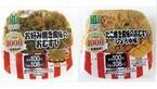 ファミリーマート、「お好み焼き風味のおむすび」を発売