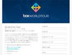 CEOも来日! 米Boxがアジア初のイベント「Box World Tour Tokyo」開催